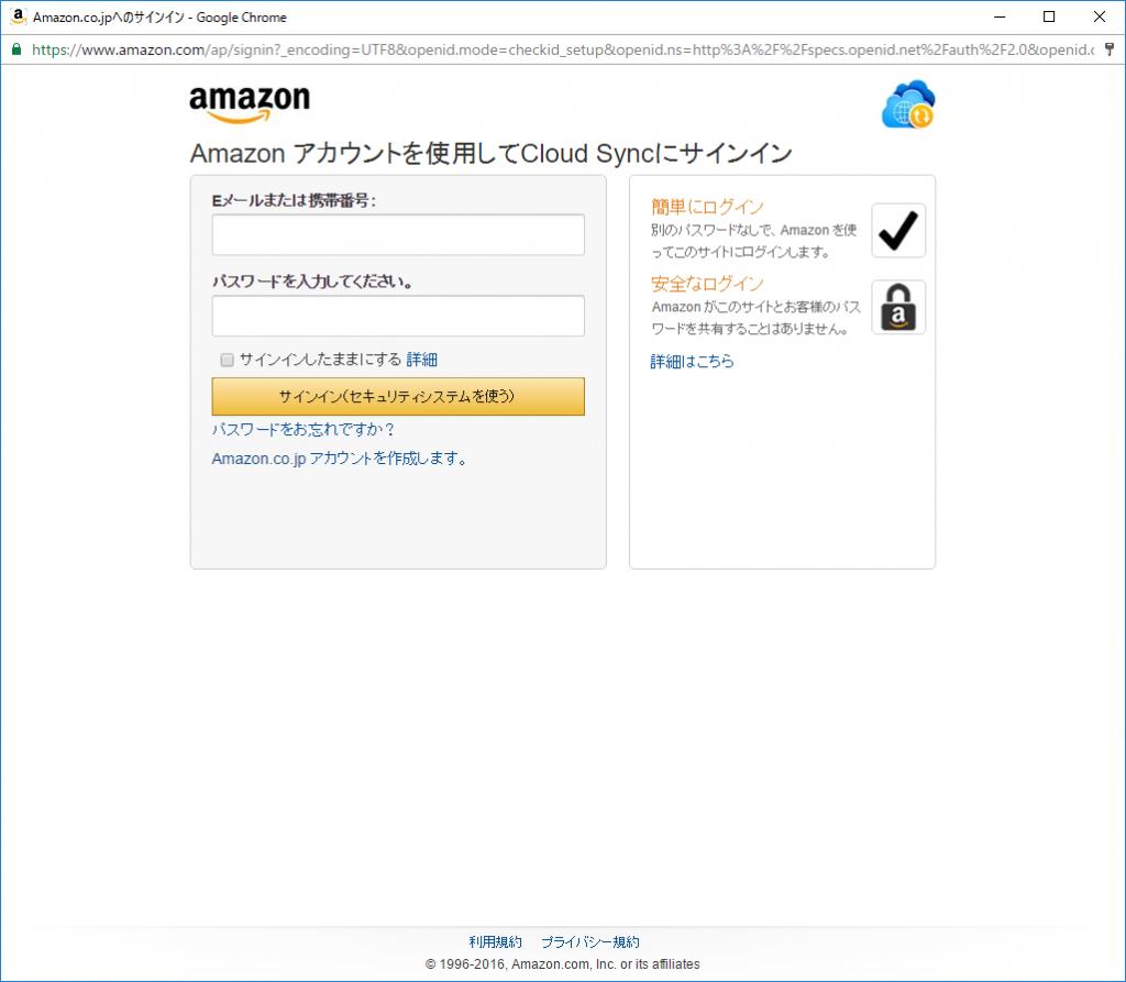 Amazon Drive 03