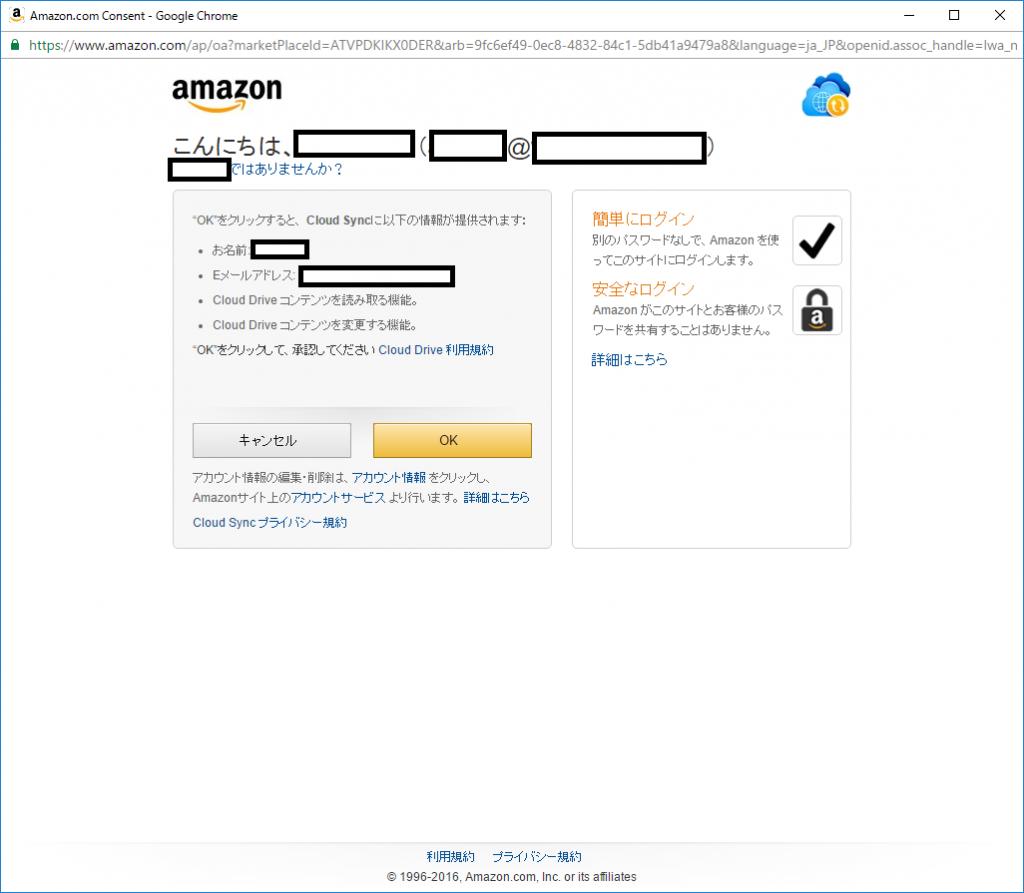 Amazon Drive 04